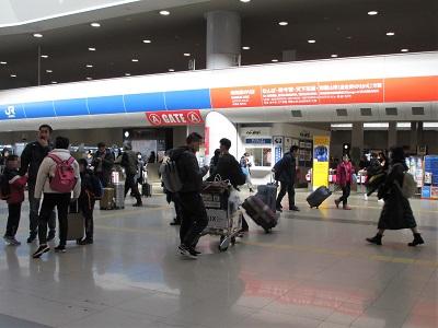 関西空港駅は南海とJR