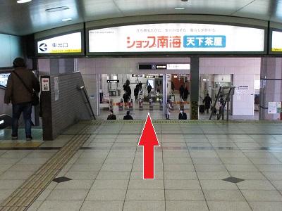 南海空港線から地下鉄への乗り換え