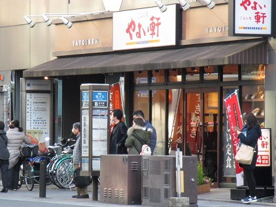 コートホテル京都四条の最寄りの四条西洞院バス停(西へ)