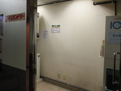 コートホテル京都四条のコインランドリーコーナー