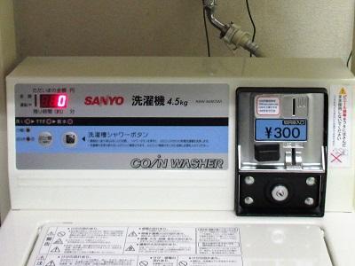 コートホテル京都四条の洗濯機