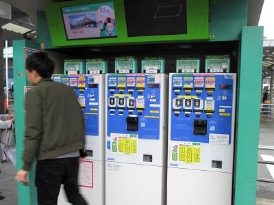 京都市営バス一日乗車券の購入
