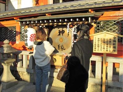 地主神社の幸福祈願所(銅鑼ドラの音祈願)