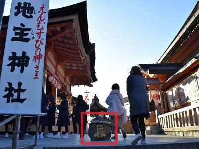 地主神社の恋占いの石の場所