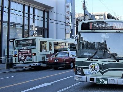 清水道(きよみずみち)のバス停