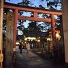 京都駅から安井金毘羅宮までの行き方