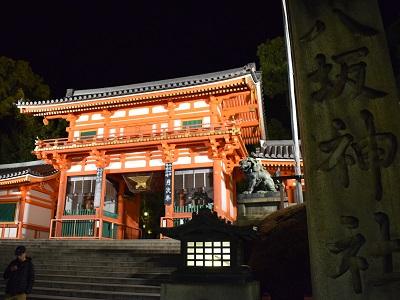八坂神社の御朱印やおみくじの時間