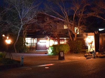 八坂神社のすぐそば祇園円山かがり火