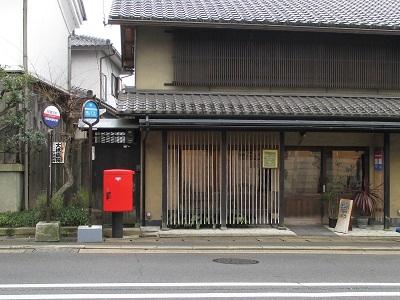 京都駅から桂離宮バス停で下車