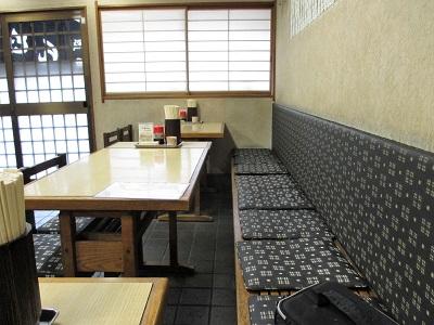 殿田食堂の店内