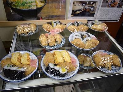 殿田食堂の寿司