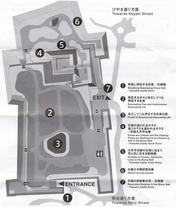 チームラボ福岡城跡光の祭2019-2020の会場案内図