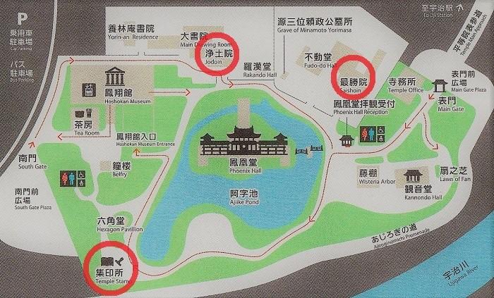 平等院の御集印の場所マップ