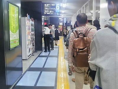 博多バスターミナル6番乗り場からヤフオクドーム