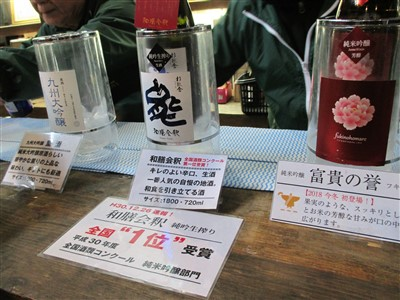 杉能舎(浜地酒造)の日本酒試飲コーナー1