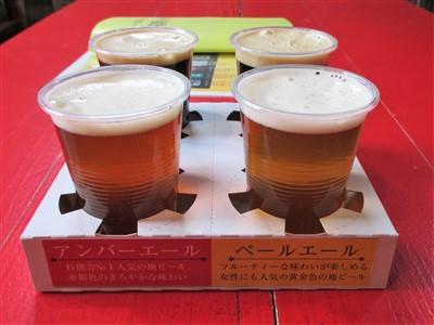 杉能舎(浜地酒造)の4種のビール飲み比べ1