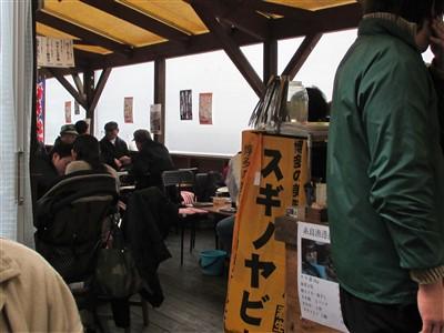 杉能舎(浜地酒造)のカキ小屋2