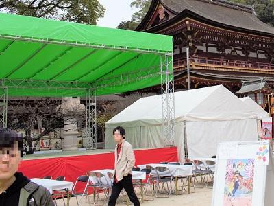 太宰府梅酒祭りのステージイベント