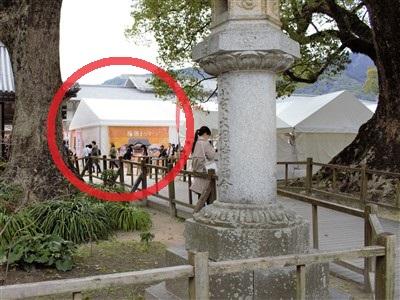 太宰府梅酒祭りの会場の場所