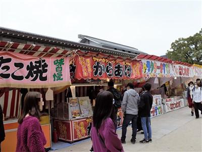 太宰府梅酒祭りの屋台
