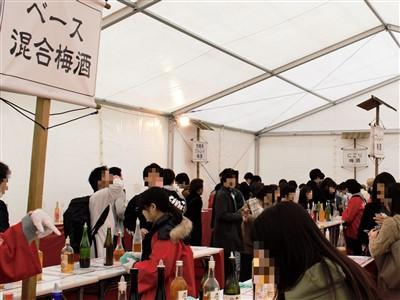 太宰府梅酒祭り飲み比べ会場テント内