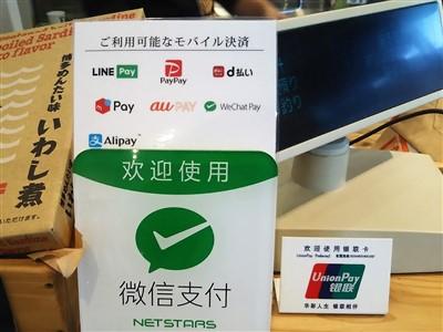 福太郎太宰府店の支払い方法