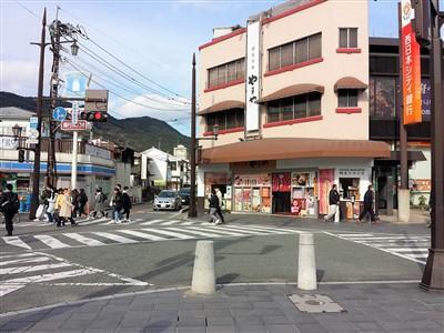 太宰府駅前のやまや