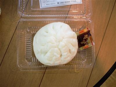 揚子江の豚まんと酢醤油1