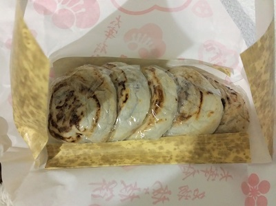 松島茶屋の梅が枝餅