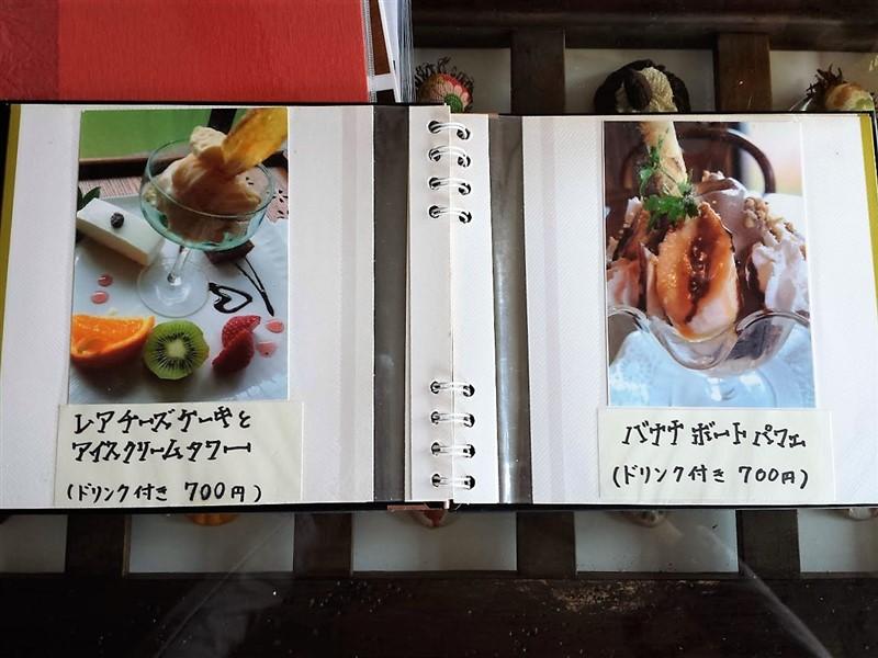 古民家カフェひとひらのスイーツメニュー3