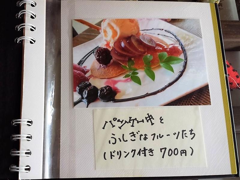 古民家カフェひとひらのスイーツメニュー1
