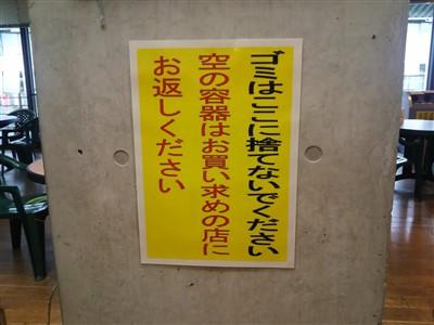太宰府館の無料休憩所の注意点
