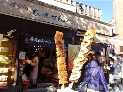 寺子屋本舗の柚子こしょうマヨネーズと七味の串ぬれおかき