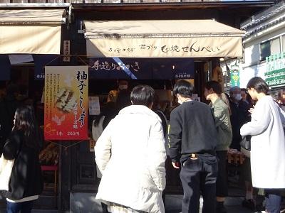 寺子屋本舗太宰府店の行列