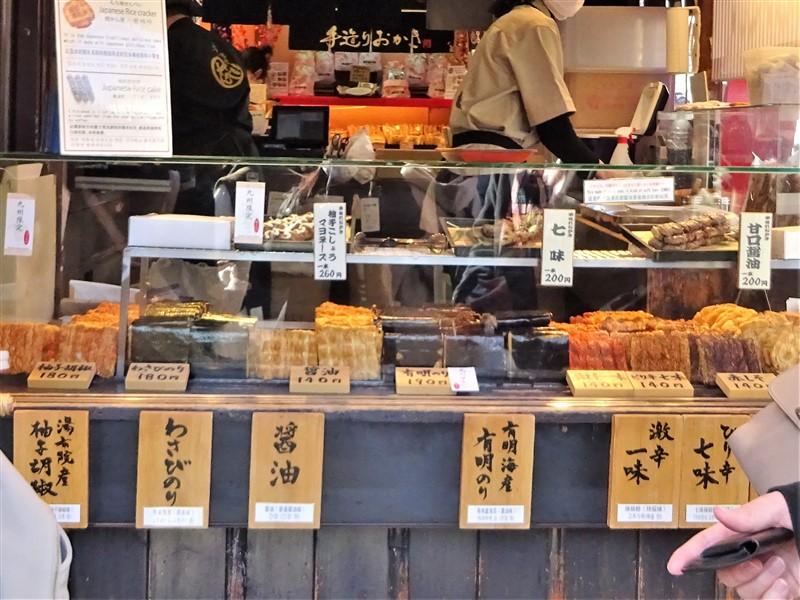 寺子屋本舗太宰府店の串ぬれおかきとせんべい2